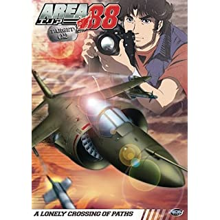 Area 88 Vol.2 - A Lonely Crossing Of Paths [2004] [DVD]
