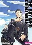 Gay Manga: The Boy Who Cried Wolf