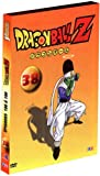 Dragon Ball Z - Vol. 38