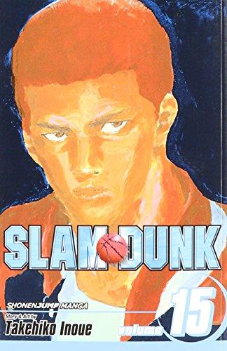 SLAM DUNK GN VOL 15 (C: 1-0-1) (Dunk Womens)