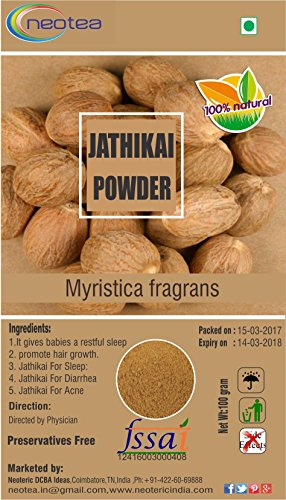 100-Pure-Nutmeg-POWDER-Jaiphal-POWDER-200GRAM-2-PACK