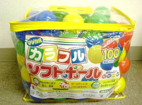 magical-original-colorful-soft-ball-by-sanyo