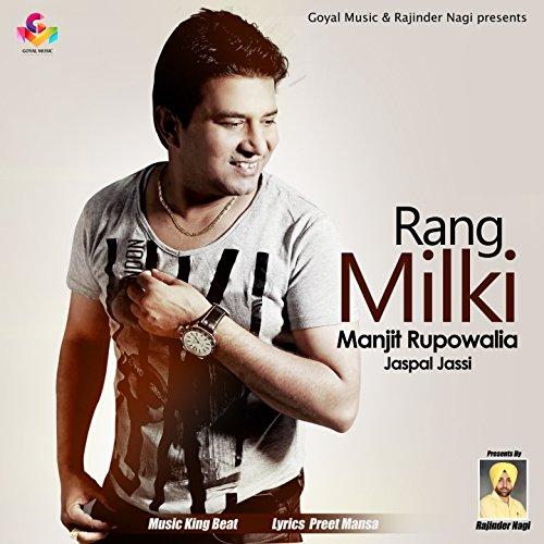 rang-milki