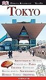Vis a Vis Reiseführer Tokyo (Vis à Vis)