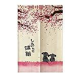 Womdee, Tenda per Porta in Stile Giapponese, Romantica Decorazione con Fiori di ciliegio e Cani Felici Stampati, 85 x 150 cm, per casa, Ristorante, Sala da Pranzo, Cucina, Bagno