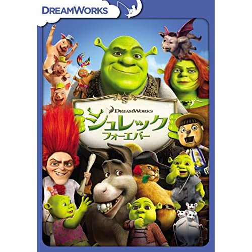 (Animation) - Shrek Forever After [Edizione: Giappone] [Italia] [DVD] 2