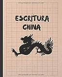 ESCRITURA CHINA: CUADERNO TIAN ZI GE PARA LA PRÁCTICA DE LA CALIGRAFIA CHINA | ESPECIAL ESTUDIANTES DE IDIOMA CHINO | PRINCIPIANTES O AVANZADOS | TIANZIGE.