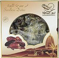 Kingdom Dates Seedless Dates Box, 500g