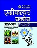 #7: Agriculture Success (Hindi Medium)