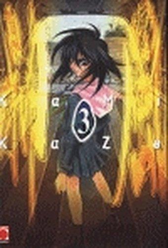 Kamikaze 03. par Satoshi Shiki