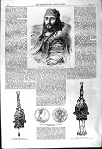 Broche Gothique Kensington du Dollar de 1868 Capitaines Speedy Abyssinia Maria Theresa