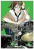 Anonymous Noise 6