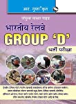 This comprehensive book is useful for Indian Railways—Group 'D' Recruitment Exam for the purpose of Study and practice of questions based on the latest pattern of the examination. This book included Study Material & Previous Paper (Solved). Detai...