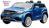 Mercedes 2-Sitzer Lizenzprodukt GLS 63AMG SUV die tatsächliche 4WD mit 4x Unabhängige leistungsstarken Motoren Jeep Elektrische Akku Ride On Car blau metallic