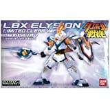 Little Battlers LBX Erushion (Limited Clear Ver.) World Hobby Fair 2012 Event Limited Edition (japan import) by Little Battlers eXperience