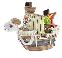 Mini salvadanaio un pezzo barca Vogue Merry