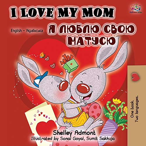 I Love My Mom (English Ukrainian Bilingual Book) (English Ukrainian Bilingual Collection)