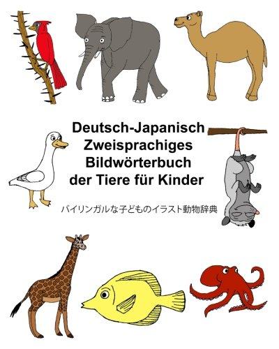 Deutsch-Japanisch Zweisprachiges Bildwörterbuch der Tiere für Kinder (FreeBilingualBooks.com)