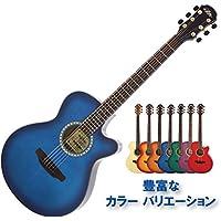 Aria tg1sbl guitarra