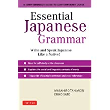 Essential Japanese Grammar: A Comprehensive Guide to Contemporary Usage: Learn Japanese Grammar and Vocabulary Quickly and Effectively
