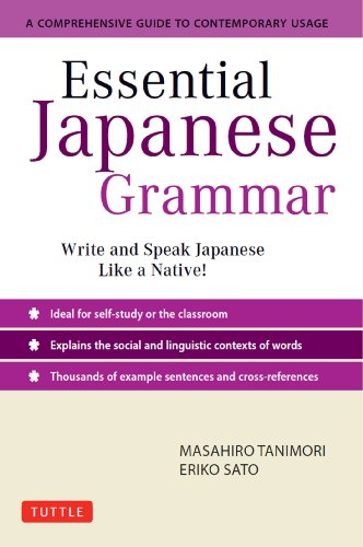 Essential Japanese Grammar: A Comprehensive Guide to Contemporary Usage: Learn Japanese Grammar and Vocabulary Quickly and Effectively (English Edition)