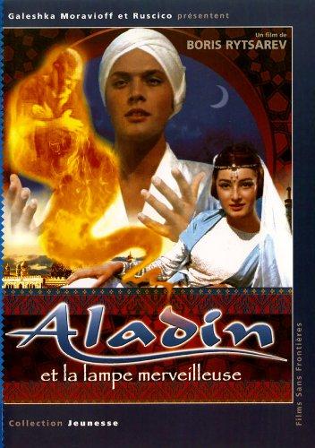 Volshebnaya lampa Aladdina (Aladins Wunderlampe) (Alladdi's magic Lamp) (Aladdin et la lampe merveilleuse)