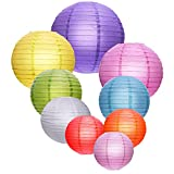 Outus Colorful Round Paper Lanterns for Birthday Wedding Christmas Party Decorations, 9 Pieces