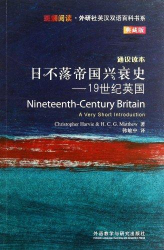 nineteenth-century-britainchinese-edition