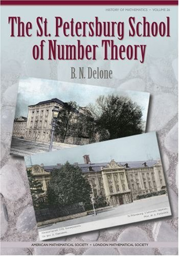 Theory book pdf number