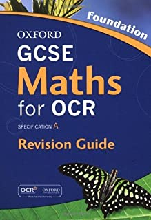 math worksheet   ocr additional maths revision resources ocr add maths  revision   Ocr Additional Maths Sum Space   WordPress com