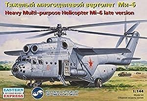 Ark Models EE14507 - Helicóptero Multiusos (Escala 1:144, Modelo Mil Mi-6, Modelo de plástico)