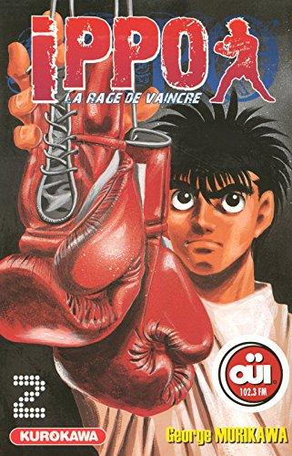 Ippo - Saison 1 - La rage de vaincre Vol.2 par MORIKAWA George