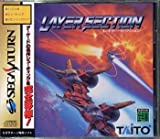 Layer Section [Japanische Importspiele] -