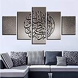 Meaosy Mur Art Toile Peinture Hd Prints Décoration Islamique Musulman 5 Pièces Modulaire Photos Salon Religieux Oeuvre Affiche-40X60/80/100Cm