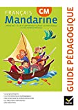 Mandarine - Français CM Éd 2018 - Guide pédagogique