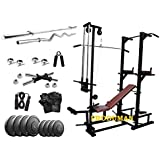 Rjkart ABS Tower Home Gym 20 in 1 Bench +Preacher+10 kg PVC Weight + 3 Ft Curl and 5 Ft Plain Rod+ Gym Accessories