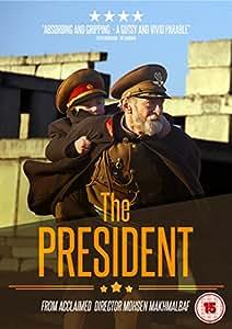 The President [DVD]