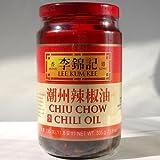 Lee Kum Kee Chaozhou ç…ž£ 335 g de aceite / botella [Rikinki equipo seco que contiene aceite de chile] comer alimentos para los negocios aceite de chile