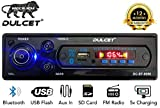 Dulcet DC-ST-9090 Double IC High Power Universal Fit Mp3 Car Stereo with Bluetooth/USB/FM/AUX/MMC/Remote