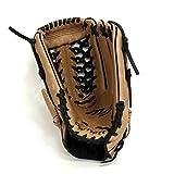 SL-120 Baseball Handschuh, Leder, Infield / Outfield, 12