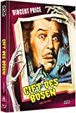 Gift des Bösen - Twice told Tales [Blu-Ray+DVD] - uncut - auf 333 Stück limitiertes Mediabook Cover A