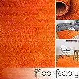floor factory Gabbeh Teppich Karma orange Terracotta 200x200 cm - handgefertigt aus 100% Schurwolle