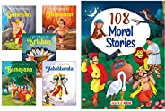 My First Mythology Tale (Illustrated) (Set of 5 Books) - Mahabharata, Krishna, Hanuman, Ganesha, Ramayana - St
