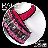 FinNero Soft Ratia Hundegeschirr aus Netzstoff in 8 Formen