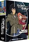 Coffret intégrale eden of the east : serie TV et films