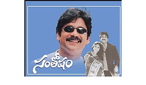 Amazon.in: Buy Santhosham DVD, Blu-ray Online at Best Prices in ...