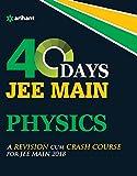 40 Days JEE Main Physics