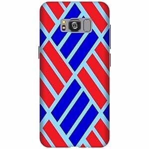 PrintlandPrintedHard Plastic Back Cover for Samsung Galaxy S8 Edge -Multicolor