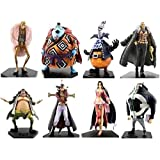 Seven Warlords of the Sea One Piece DX Figure King Vol.1 ~ Vol.4 all eight species set (japan import)