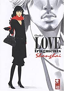 Love fragments Shanghai Edition simple One-shot